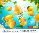 mango bottled juice with fresh... | Shutterstock .eps vector #1086658262