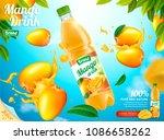 mango bottled juice with fresh... | Shutterstock .eps vector #1086658262