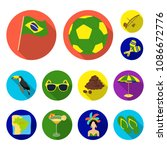country brazil flat icons in... | Shutterstock .eps vector #1086672776