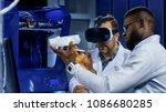 multiracial men in medical... | Shutterstock . vector #1086680285
