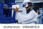multiracial men in medical gown ... | Shutterstock . vector #1086680315
