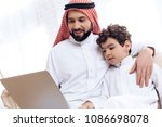 arabian bearded father and son... | Shutterstock . vector #1086698078