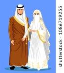 arab muslim bride. | Shutterstock .eps vector #1086719255