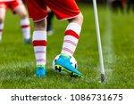 soccer corner kick. young... | Shutterstock . vector #1086731675