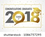 graduating class of 2018 vector ... | Shutterstock .eps vector #1086757295