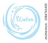 water splash in round shape... | Shutterstock . vector #1086761405