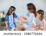 little girls trust a young... | Shutterstock . vector #1086776666