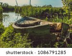 nature reserve  oasis lipu... | Shutterstock . vector #1086791285