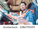 truck driver man sitting in... | Shutterstock . vector #1086793355