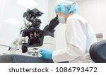 woman doctor working in medical ... | Shutterstock . vector #1086793472