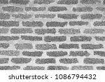 gray brick wall as a background ... | Shutterstock . vector #1086794432