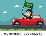 arab saudi woman or girl being... | Shutterstock .eps vector #1086802262