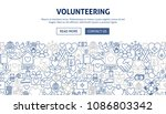 volunteering banner design.... | Shutterstock .eps vector #1086803342