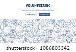 volunteering banner design.... | Shutterstock .eps vector #1086803342