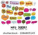 hand drawn sketch doodle vector ... | Shutterstock .eps vector #1086805145