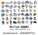 hand drawn sketch doodle vector ... | Shutterstock .eps vector #1086805712