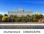 panorama of the moscow kremlin... | Shutterstock . vector #1086818396