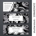 set of black  white and silver... | Shutterstock .eps vector #1086820652