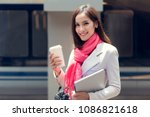 business woman she is going to... | Shutterstock . vector #1086821618