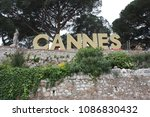 this is a cannes text on top of ... | Shutterstock . vector #1086830432