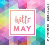 sale banner hello may for... | Shutterstock .eps vector #1086831386