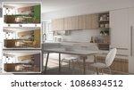architect designer concept ...   Shutterstock . vector #1086834512