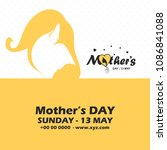 mother's day typographic design ... | Shutterstock .eps vector #1086841088