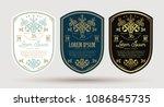 vintage vector label   Shutterstock .eps vector #1086845735