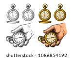 male hand holding antique metal ... | Shutterstock .eps vector #1086854192