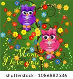 mother's day greeting card. the ... | Shutterstock .eps vector #1086882536