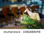 brown kangaroo paper folding...   Shutterstock . vector #1086888098