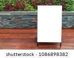 blank white  outdoor... | Shutterstock . vector #1086898382