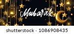 eid mubarak. ramadan kareem.... | Shutterstock .eps vector #1086908435