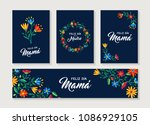 happy mothers day floral... | Shutterstock .eps vector #1086929105
