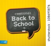 Back To School  Vector Eps10...