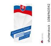 vector abstract banner template ... | Shutterstock .eps vector #1086963542