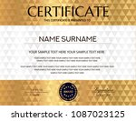 certificate with white abstract ... | Shutterstock .eps vector #1087023125