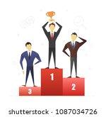 business contest flat character ... | Shutterstock .eps vector #1087034726