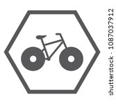 bicycle icon. bike icon. vector ... | Shutterstock .eps vector #1087037912