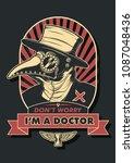 vector medieval plague doctor t ... | Shutterstock .eps vector #1087048436