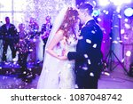 Beautiful Caucasian Wedding...