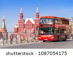 moscow  russia   april 12  2018 ... | Shutterstock . vector #1087054175