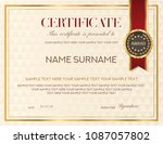 certificate template. printable ... | Shutterstock .eps vector #1087057802