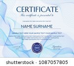 certificate with white abstract ... | Shutterstock .eps vector #1087057805