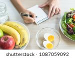 dieting and calories control... | Shutterstock . vector #1087059092