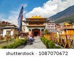 manali  himachal pradesh  india ... | Shutterstock . vector #1087070672