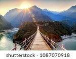 beautiful island and hanging... | Shutterstock . vector #1087070918