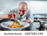 cropped shot of a young male...   Shutterstock . vector #1087081196