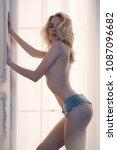 lifestyle art photo of... | Shutterstock . vector #1087096682