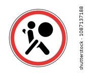 airbag sign vector illustration ... | Shutterstock .eps vector #1087137188